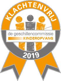 Klachtenvrij-logo-2019